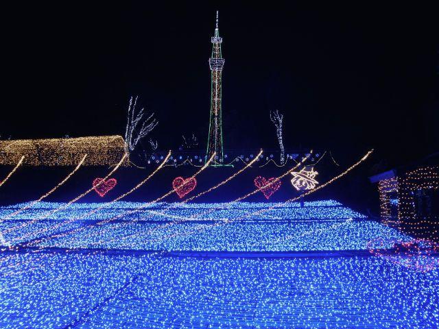 Jardín Iluminación LED